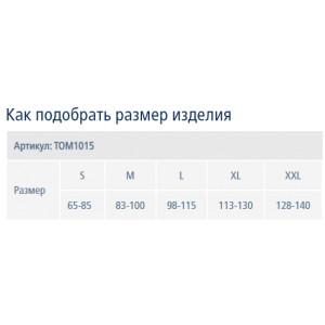 """Tom-1015 Корсет ортопедический поясничный мягкой фиксации ПРР-""""Экотен""""-Т1, Синий"""