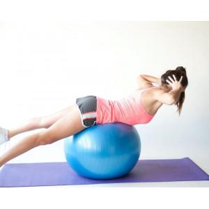 L 0175b_Мяч гимнастический для фитнеса 75см в коробке с насосом(синий)