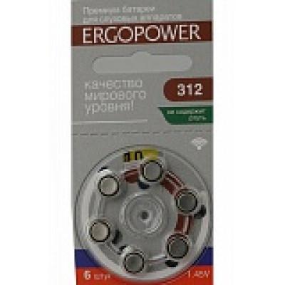 ER-003 Батарейка для слуховых аппаратов  ERGOPOWER 312 (№6)