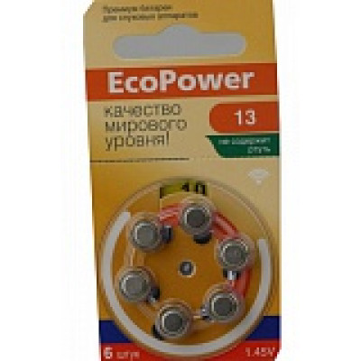 EC-002_Батарейка для слуховых аппаратов  ECOPOWER 13 (№6)