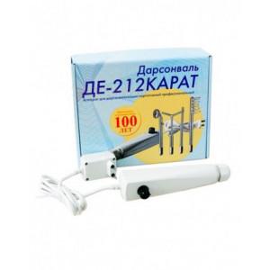КАРАТ ДЕ-212 ( дарсонваль с 4 сменными насадками)