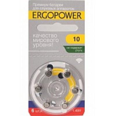 ER-001 Батарейки для слуховых аппаратов  ERGOPOWER 10  (№6)
