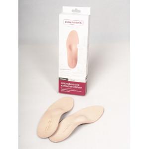 С 6102 Стельки ортопедические каркасные Balance (покрытие из высококач. дубленой кожи) Prime