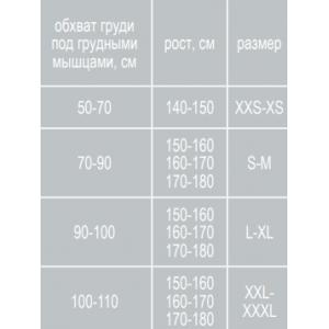 F 4606 Реклинирующий фиксатор-корсет пояснично-крестцового и грудного отделов позвоночника