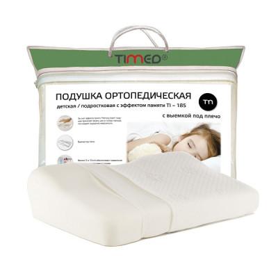 TI-185 Подушка ортопедическая под голову для детей СО-03